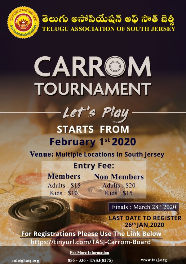 CarromTournament2020