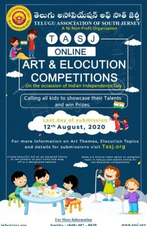 ArtNElocutionCompetition2020